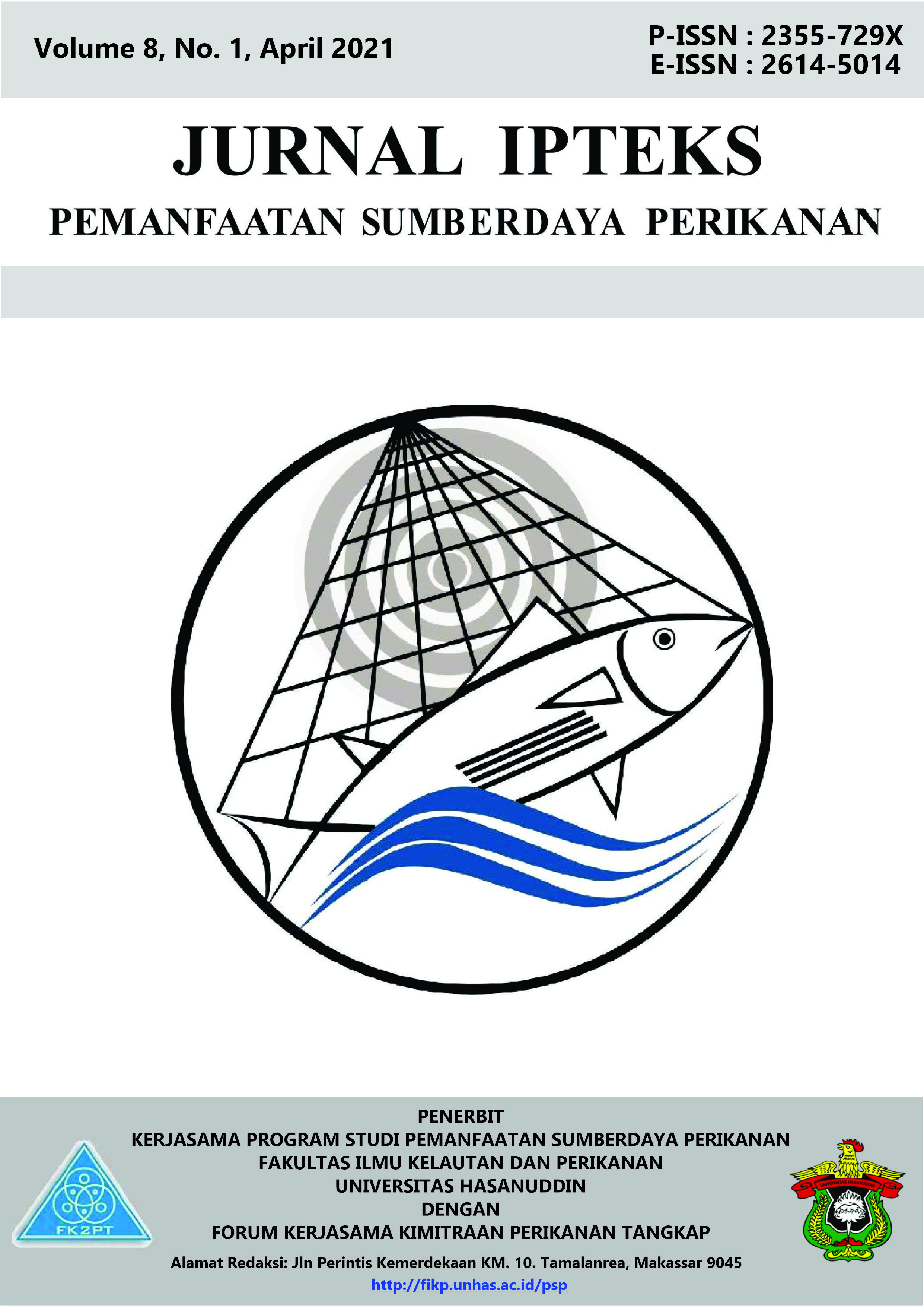 View Vol. 8 No. 1 (2021)