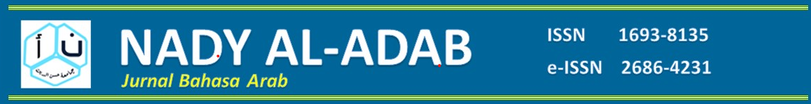 NADY AL-ADAB