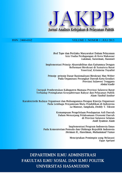 View Volume 1 Number 1, July 2015